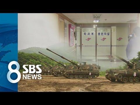 """K-9 자주포 사고 2명 사망…""""5년간 1,708회 고장"""" / SBS"""