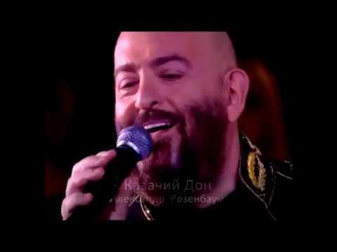 Большой Юбилейный концерт Михаила Шуфутинского - 2008 г.