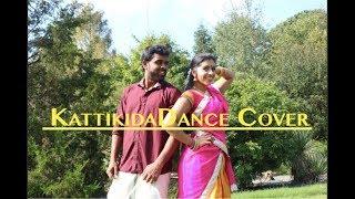Kattikida Dance Video- Kaaki Sattai | Karthik Nats & Smirthi Selvaraj