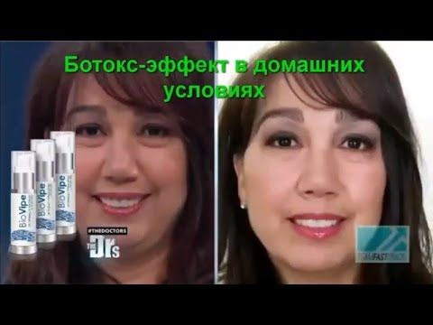 Крем-маска для лица от морщин Collamask: отзывы врачей о