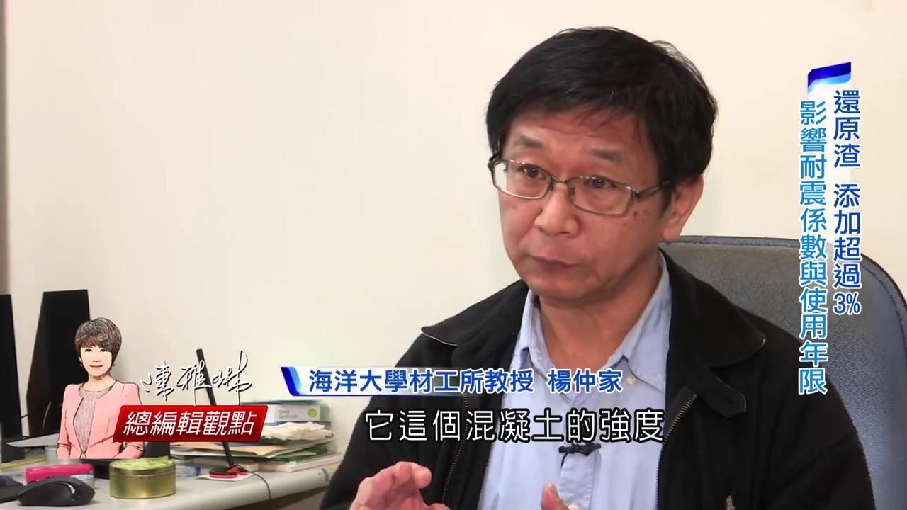 臺北松菸文創大樓 竟然是......爐渣屋! - YouTube