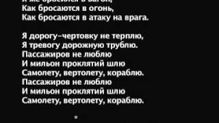 Новелла Матвеева 8 Дорожная