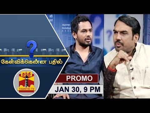 (30/01/2017) Kelvikkenna Bathil | Promo | Exclusive Interview with Hiphop Tamizha Adhi