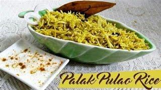 How to make Palak rice  Palak rice  mayyas kitchen