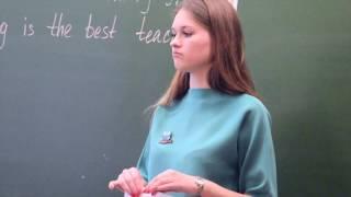 Урок-квест по английскому языку