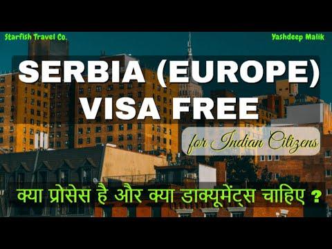 SERBIA VISA FREE PROCESS (for Indian Citizens)   in Hindi - हिंदी में