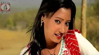 Nagpuri Song 2017 - Chudidaar Wali Guiya | चूड़ीदार वाली गुईया | Ajay Herenge | Mahi and Kishan Nayak