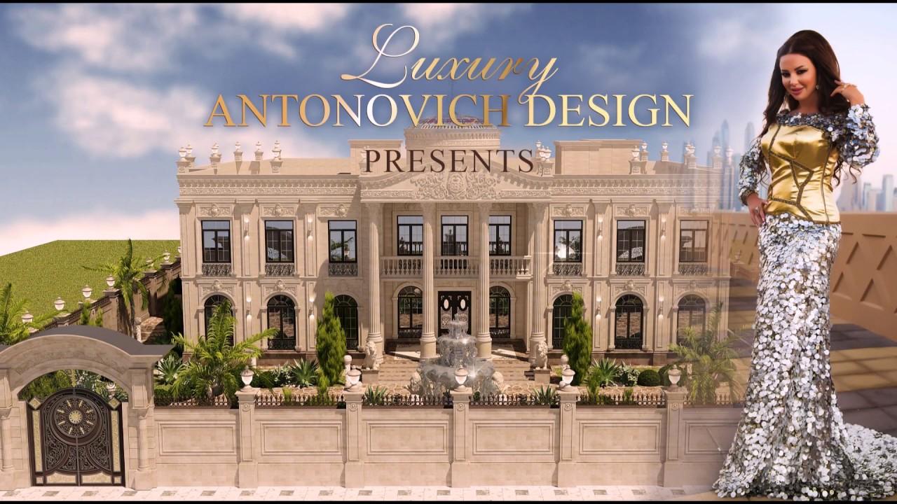 Kitchen Design Usa By Katrina Antonovich: Luxury Interior Design Company In UAE