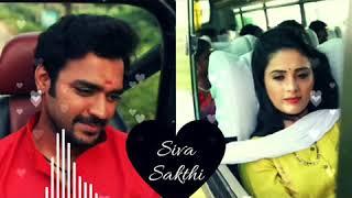 Siva Manasula Sakthi serial title song | Namathu vilikal paarthu kondal