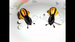 Канзаши пчела. Мастер класс  по изготовлению заколки.  DIY Kanzashi.