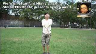 Ayumi Hamasaki - Rmx Works From Ayu-mi-x 5 Non-Stop Mega Mix