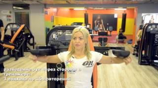 Тренировка груди и дельт Анастасия Юхименко
