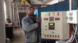 Автоматизация котельной с паровым котлом на газе