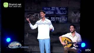Arab Idol - مرحلة بيروت - انا يللي عليكي مشتاق