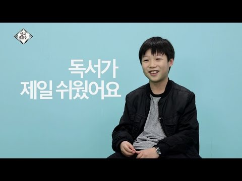 SBS [영재 발굴단] - 26일(수) 예고 with '종섭&현진'