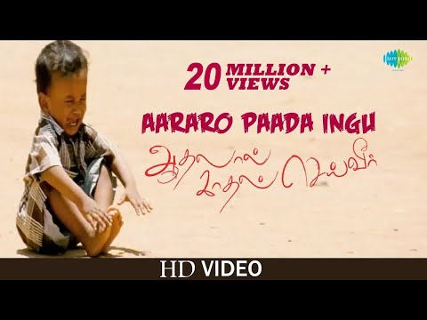 Aararo Paada Ingu song | Aadhalal Kadhal Seiveer Travel Video