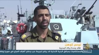 مناورات عسكرية إسرائيلية بالبحر الأحمر