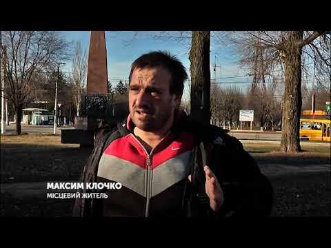 UA: Кропивницький: Пам'ятник жертвам холокста