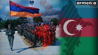 Нагорный Карабах: Широкомасштабной войны в ближайшее время не ожидается, но ...