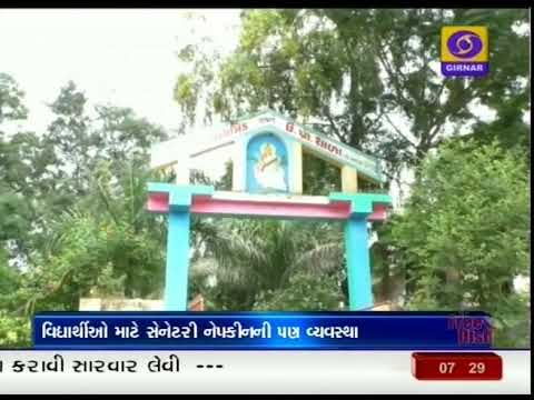 268 | School Sanitary | Dang | Ground Report Gujarati