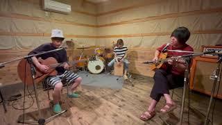 茨城県古河市発の音楽グループ、296s Inc. (フクロウズ インク)によるカバー企画です。 メンバーの好きな曲、演奏してみたい曲などをカバーさせていただきます! 第5弾: ...
