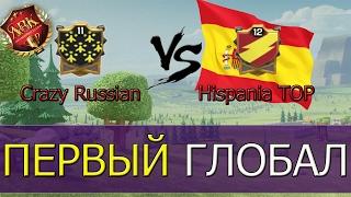 Crazy Russian VS Hispania TOP (19 дисов в составе)  [Clash of Clans]