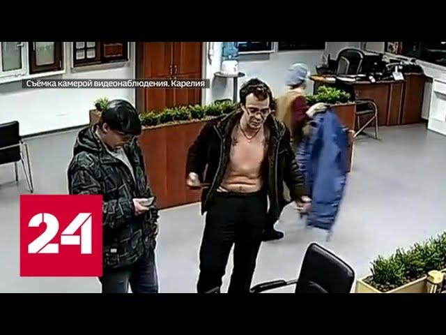 В Петрозаводске напавшие на офис преступники ошиблись адресом - Россия 24
