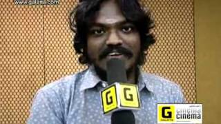 Director Ammu Ramesh Talks About Thambikkottai