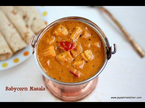 Baby corn masala | Side dish for roti
