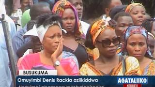 Omuyimbi Denis Rackla aziikiddwa