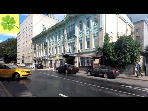 Москва. Прогулка по Леонтьевскому переулку (Leont'yevskiy Lane) 09.07.2019