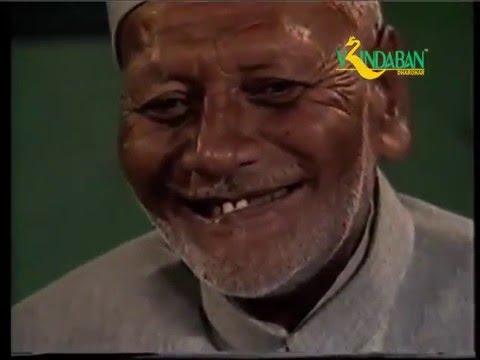 Sadhana - Ustad Bismillah Khan