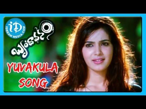 Yuvakula Song - Brindavanam Movie Songs - NTR Jr - Kajal Aggarwal - Samantha