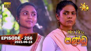 Maha Viru Pandu | Episode 256 | 2021-06-15 Thumbnail