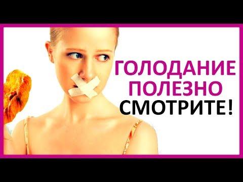 🔴 КАК ГОЛОДАНИЕ ВОССТАНАВЛИВАЕТ ПОДЖЕЛУДОЧНУЮ ЖЕЛЕЗУ  ★ Women Beauty Club