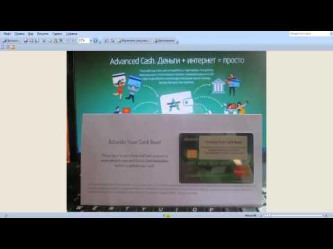 Visa virtual cards, заказ и оплата покупок в интернет