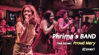 Proud Mary - Tina turner (Cover) by Phrima's BAND