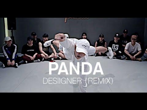 PANDA - DESIIGNER(REMIX) / DOOBU CHOREOGRAPHY