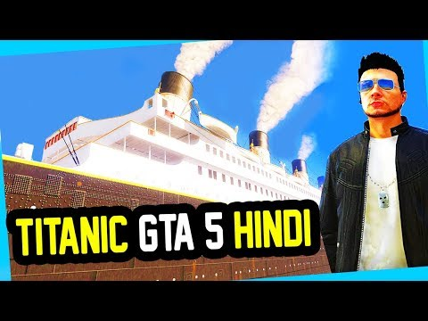 GTA 5 Rich Life - TITANIC Tour | Hitesh KS thumbnail