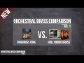 Orchestral Brass Legato Comparison - Cinesamples Cinebrass CORE vs. EW Hollywood Brass