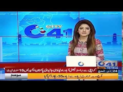 پنجاب میں پروسیسنگ انڈسٹری تباہی کے دہانے پر
