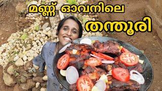 Tandoori chicken in a mud oven #village style