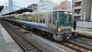 JR西日本・223系0番台 リニューアル車@大阪環状線 寺田町駅