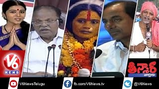 Polavaram Bill passed in Rajya Sabha - Hyderabad Bonalu - Teenmaar News 15th July 2014