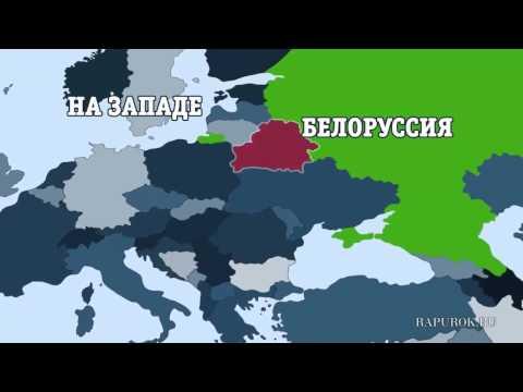 РЭП УРОК   Географическое положение Российской Федерации 8 класс