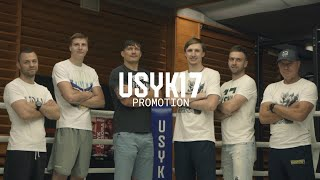 USYK17 Promotion | August 1 | Equides Club |