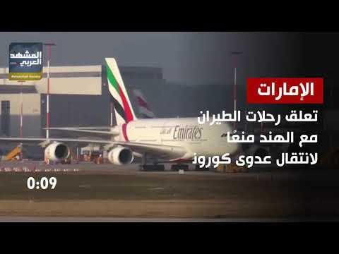 السعودية تعرض رؤيتها التنموية عالميا.. نشرة الخميس (فيديوجراف)