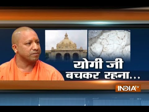 Watch India Tv full debate over Security beefed up at UP Assembly in Lucknow