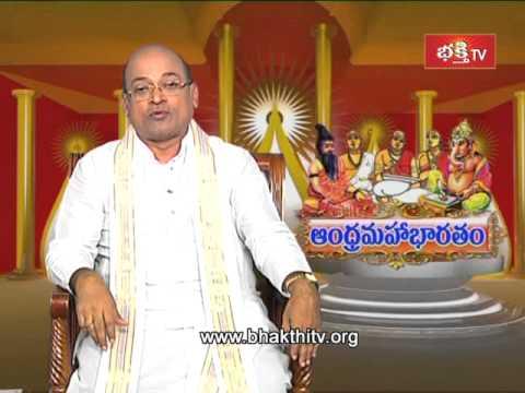 Andhra Mahabharatam Bheeshma Parvam Episode 1003 Part 3 Youtube