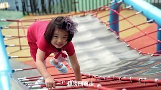 【來新北玩公園】形象影片